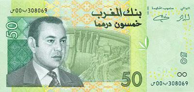 Moeda de Marrocos