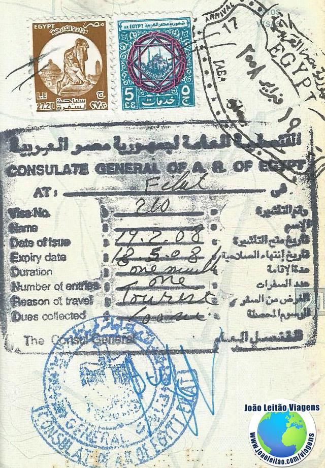 Visto Egipto (embaixada em Eilat)