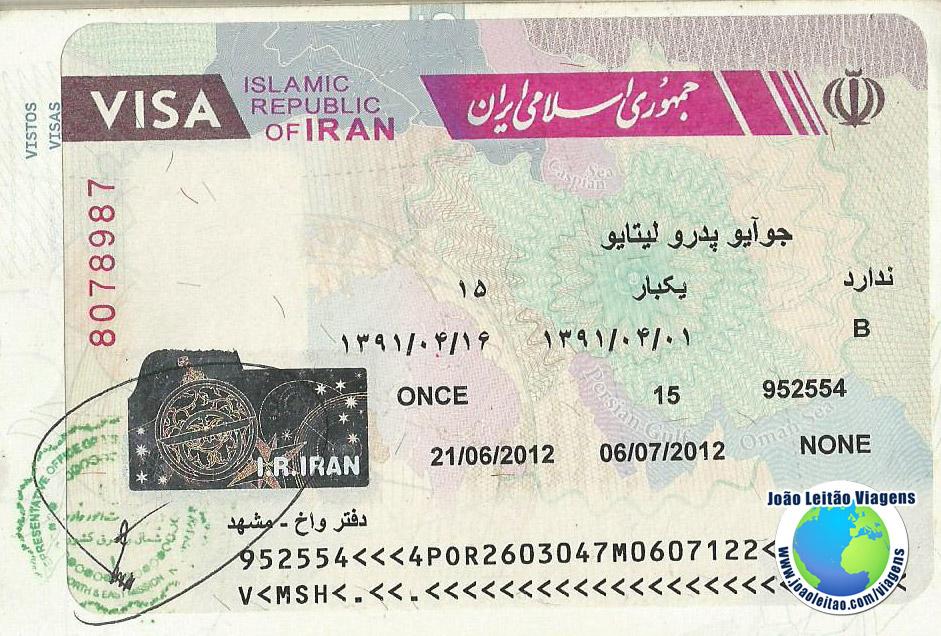 Visa Iran (airport)