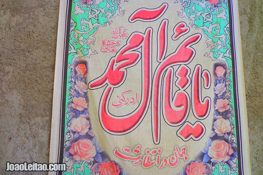 Caligrafia persa