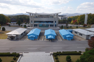 Zona Desmilitarizada da Coreia DMZ