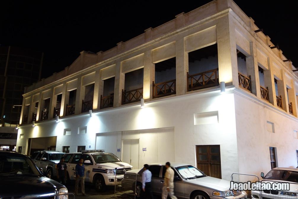 Esquadra da Polícia no centro da cidade de Manama