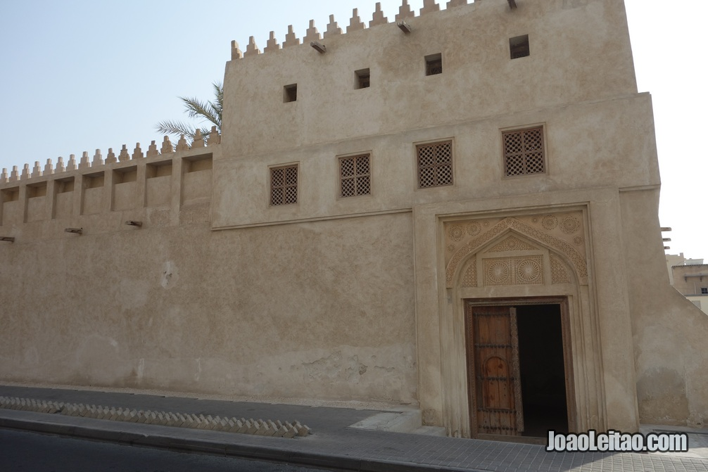 Casa do Shaikh Salman em Murharraq no Barein