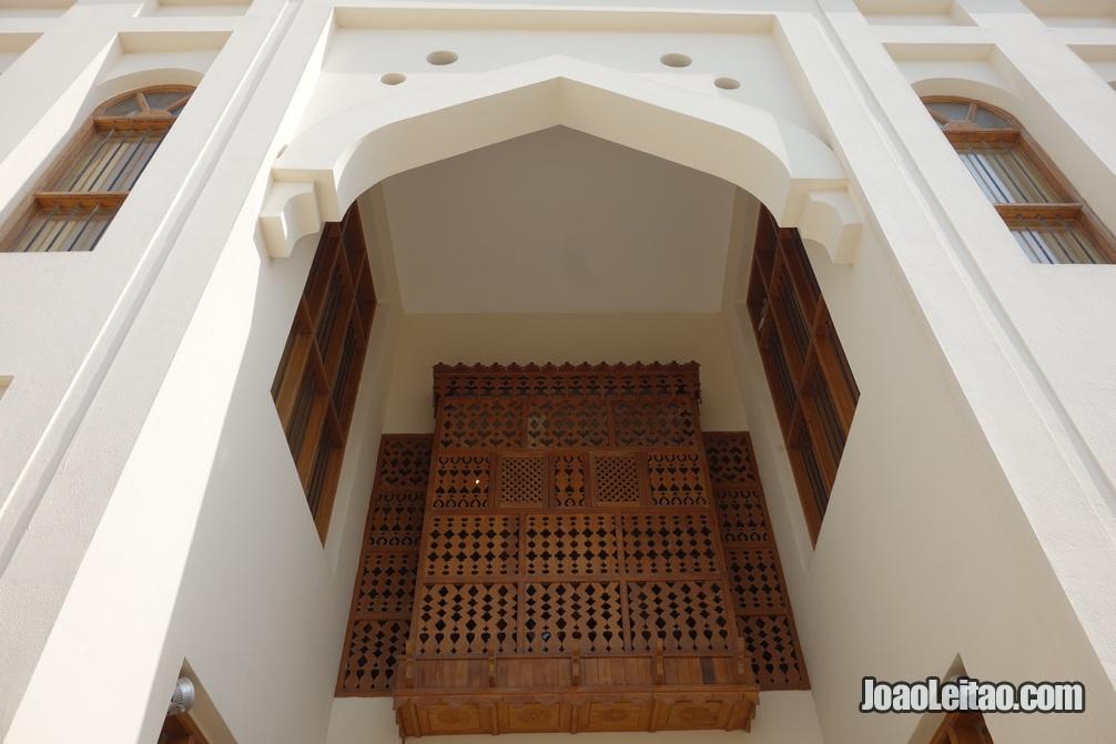 Porta de entrada para o Centro Cultural Shaikh Ebrahim