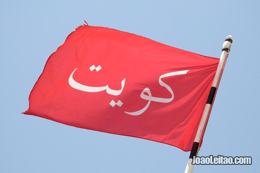 Antiga bandeira do Kuwait