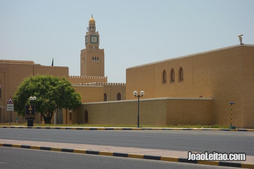 Edifício do Ministério dos Negócios Estrangeiros do Kuwait