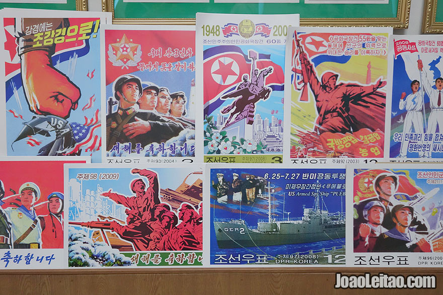 Posters Socialistas da RPDC