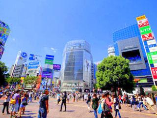 Visitar Tóquio