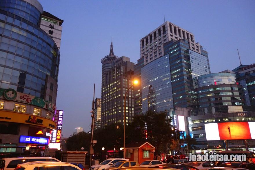 Foto de arquitectura Moderna de Pequim
