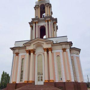 FOTO DE KURSK NA RUSSIA
