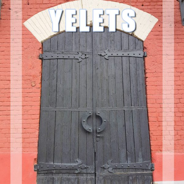 Visitar Yelets, Rússia: Guia Prático de Viagem