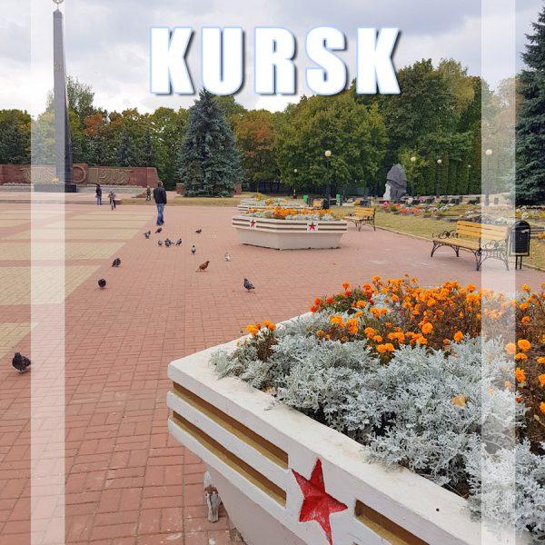 Visitar Kursk, Rússia: Guia Prático de Viagem