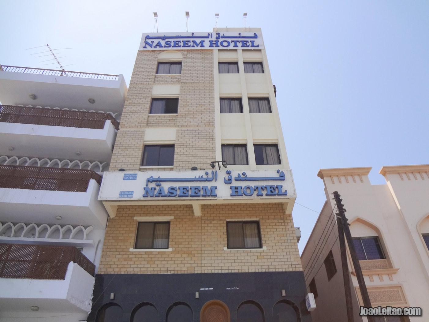 Hotel Naseem em Mascate, Omã