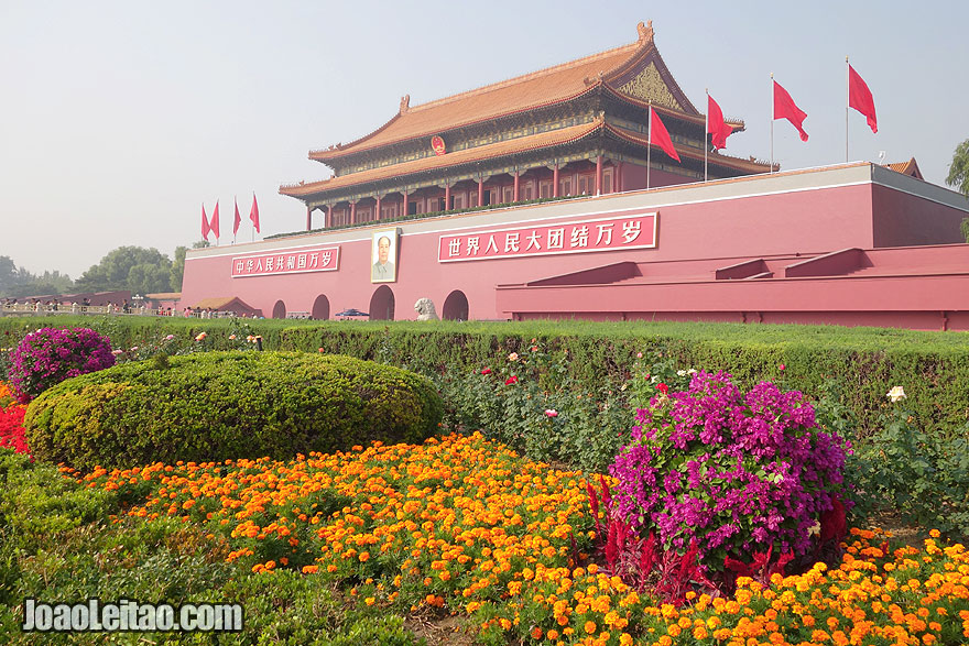Visit Beijing, China