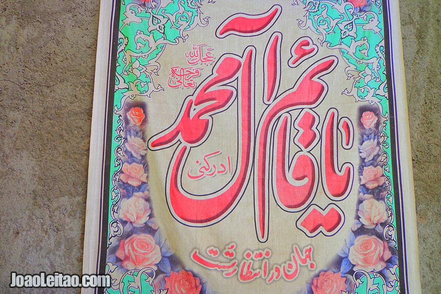 Amazing Persian Calligraphy - Visit Iran