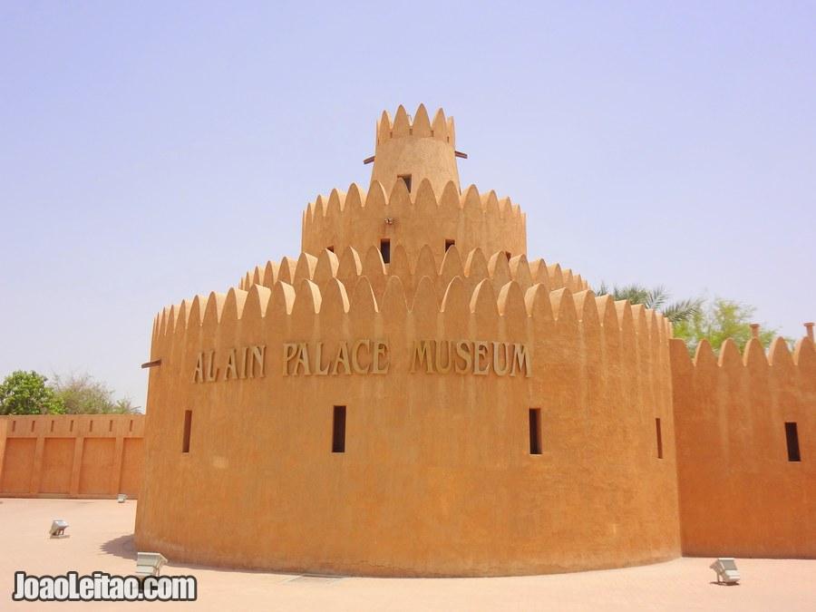 Al Ain Sheikh Zayed Palace Museum United Arab Emirates