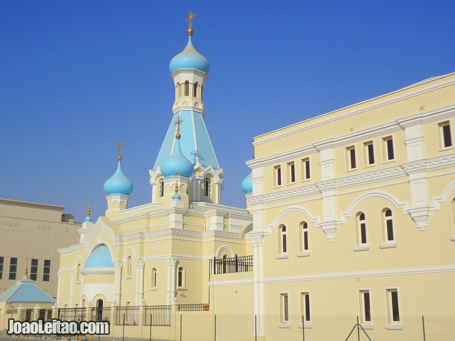 Visit St Philip the Apostle Orthodox Church United Arab Emirates