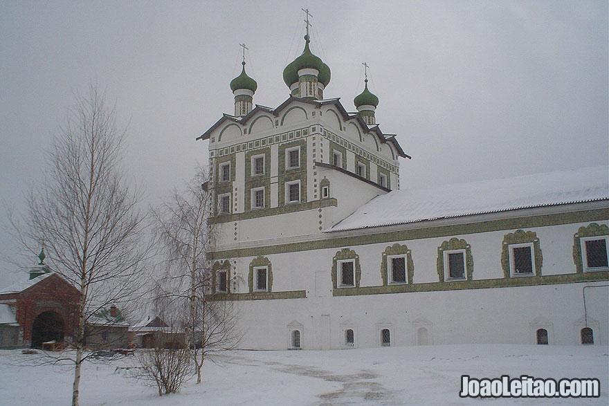 O Mosteiro de Vyazhishchsky