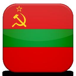 Flag of Pridnestrovie - Transnistria