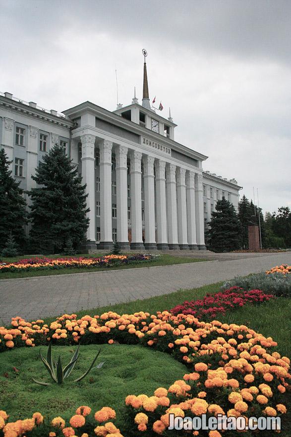 House of Soviets (Dom Sovetov), Tiraspol