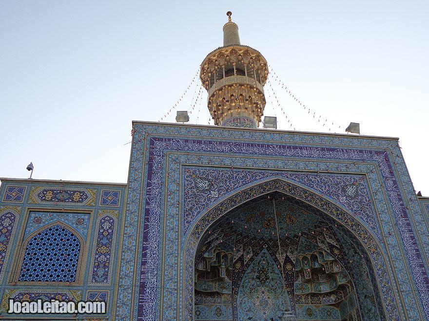 Imam Reza Mosque in Mashhad, Iran
