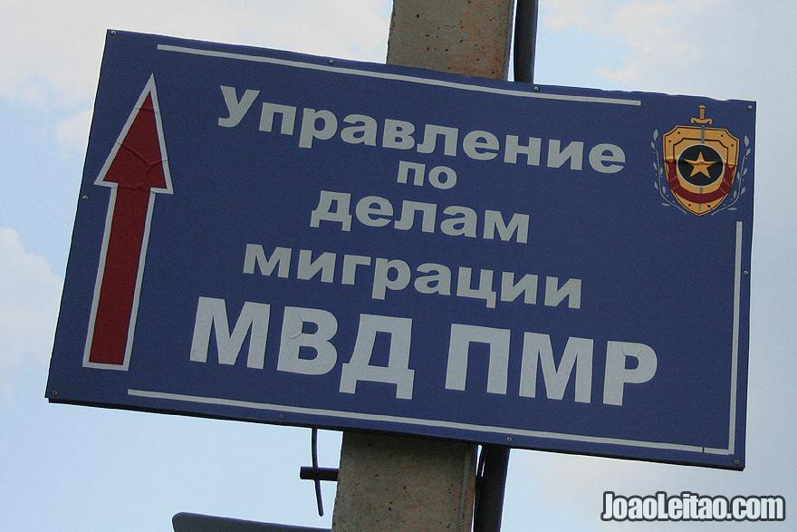 Immigration Office in Tiraspol, Visa for Transnistria