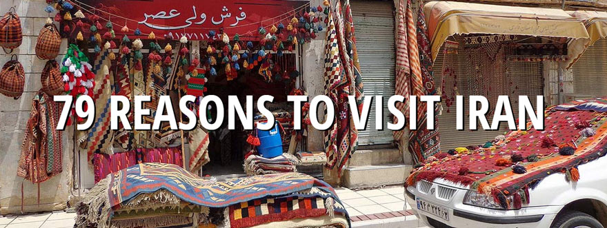 Travel Iran Blog