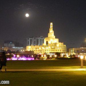 Doha in Qatar