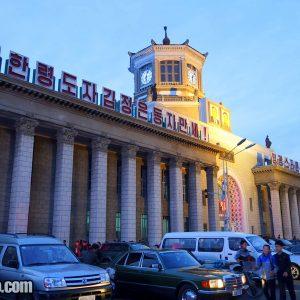 Train Station - Pyongyang
