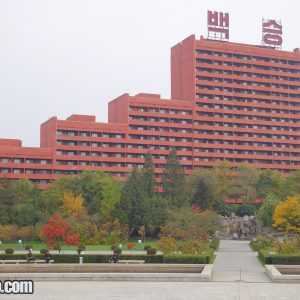 PYONGYANG North Korea (20)