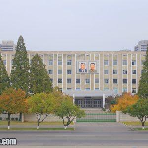 PYONGYANG North Korea (29)