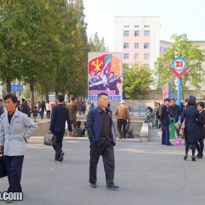 PYONGYANG North Korea (53)
