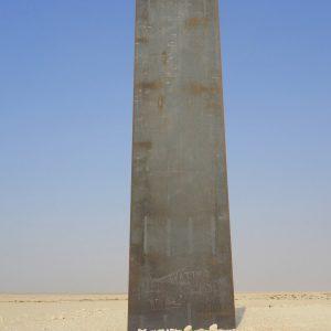Richard Serra's Sculpture East-West / West-East in Qatar