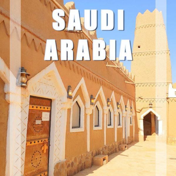 Beautiful Old Mud-Brick Villages in Saudi Arabia
