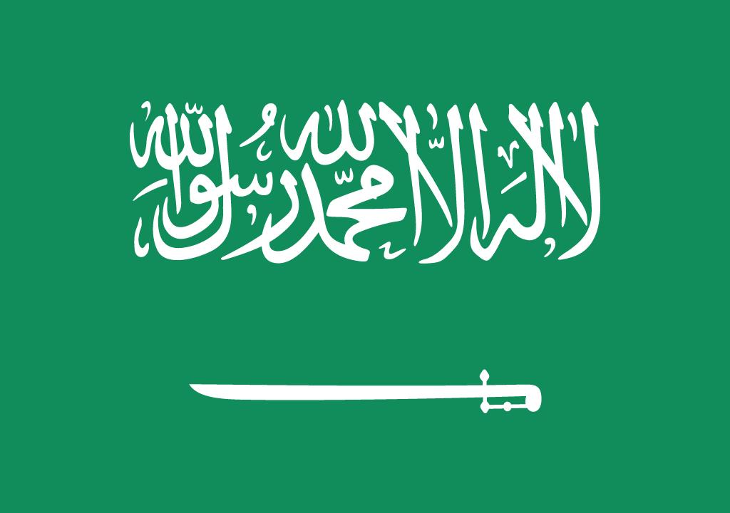 BANDEIRA DA ARABIA SAUDITA