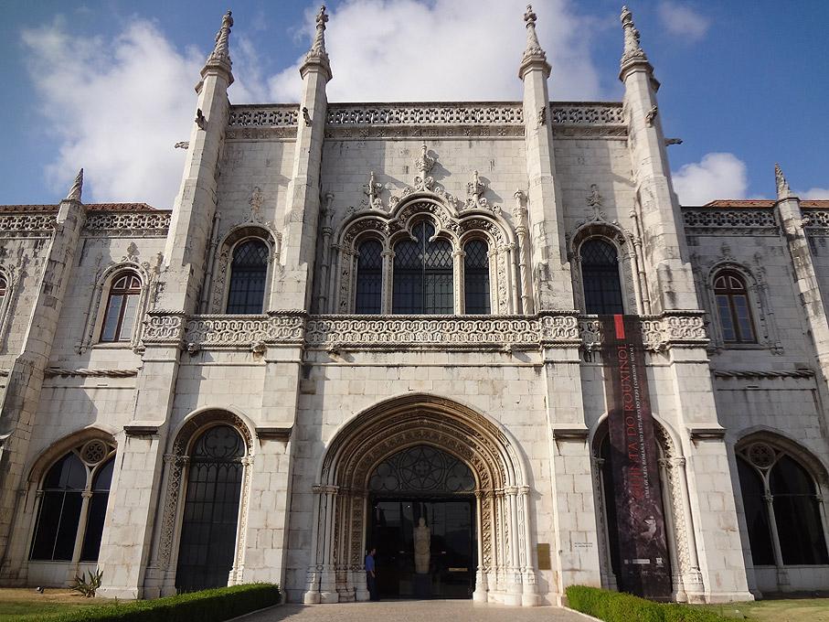 Fotografia Museu Nacional de Arqueologia, Belém Lisboa