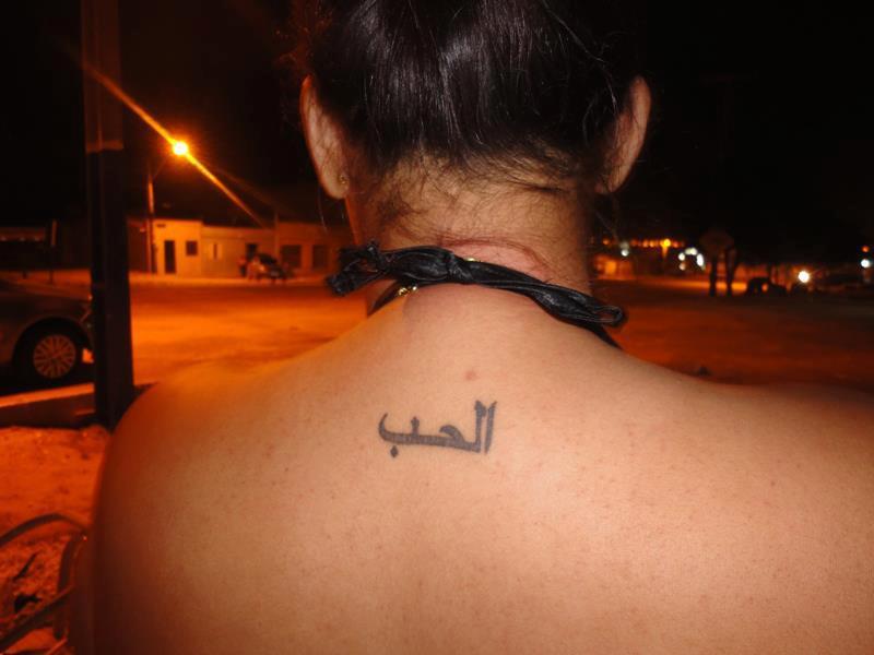 Tattoo AMOR written in Arabic