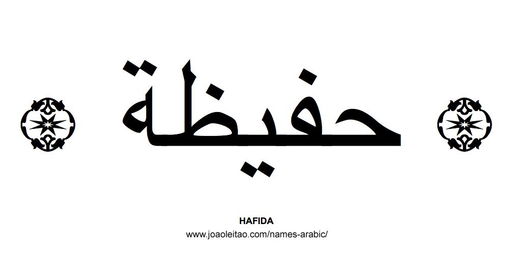 Hafida Muslim Woman Name