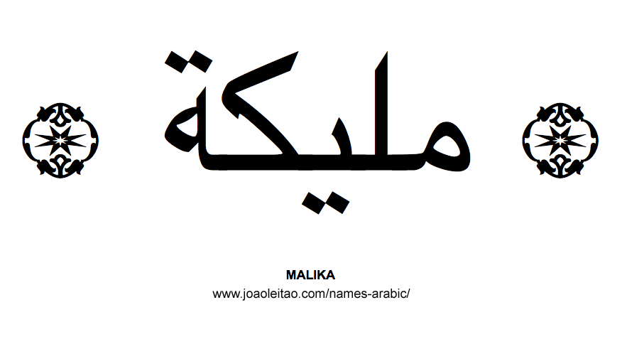 Malika Muslim Woman Name