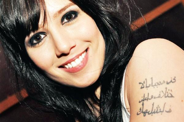 Marjorie Estiano Arabic Tattoo
