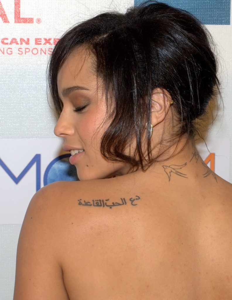 Zoe Kravitz Arabic Tattoo