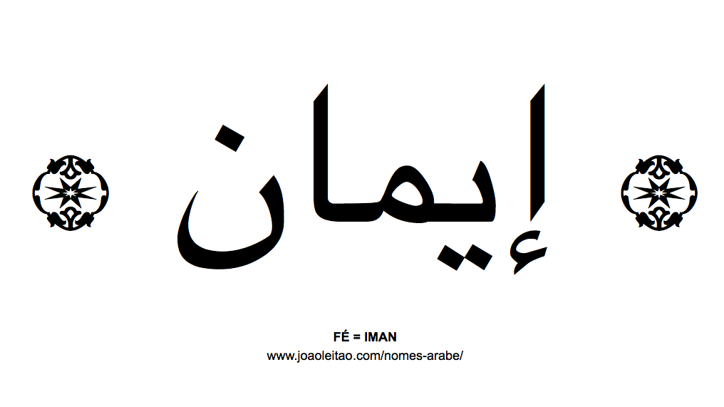 картинки написанными иман нежная шелковистая текстура