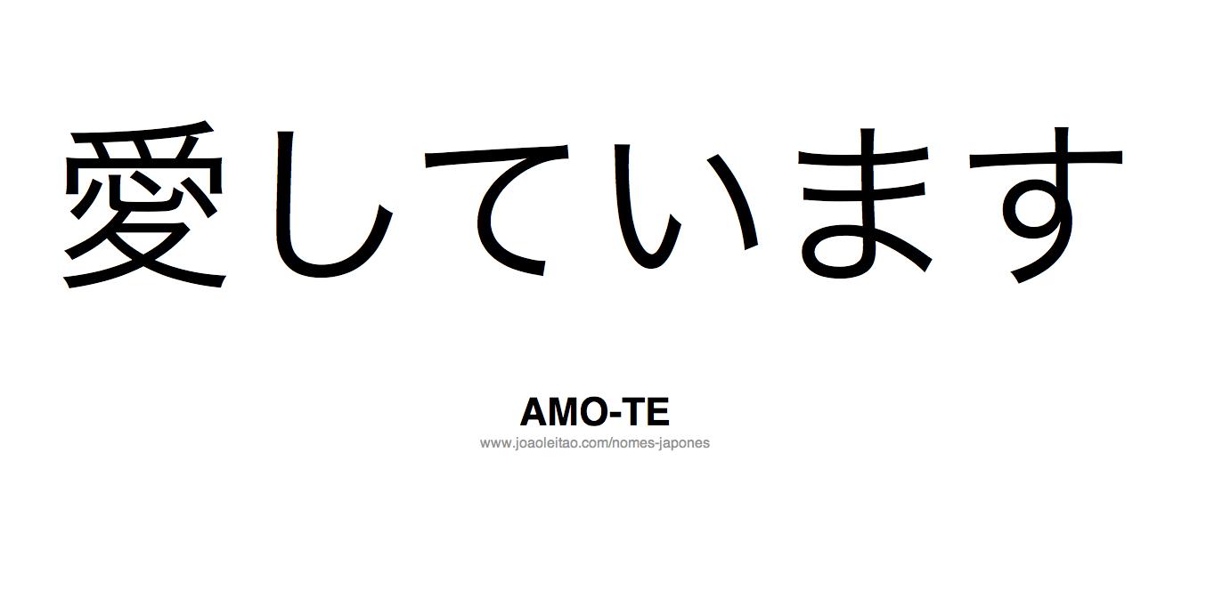Como Se Diz Eu Te Amo Em Japonês: Palavra Amo-te Escrita Em Japones