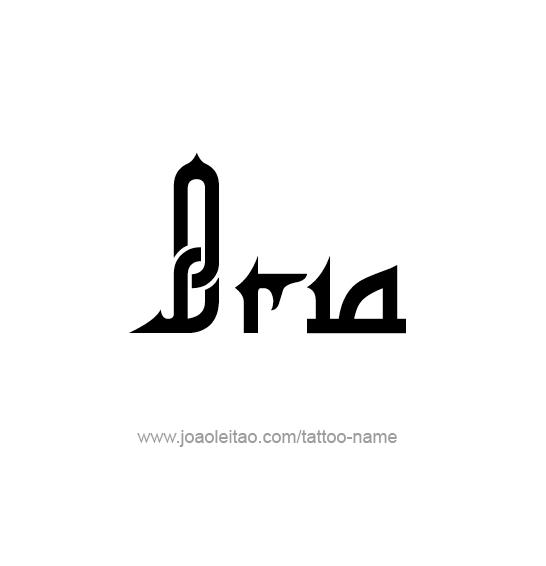 Tattoo Design Name Bria