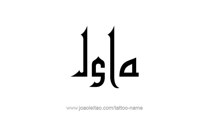 Tattoo Design Name Isla