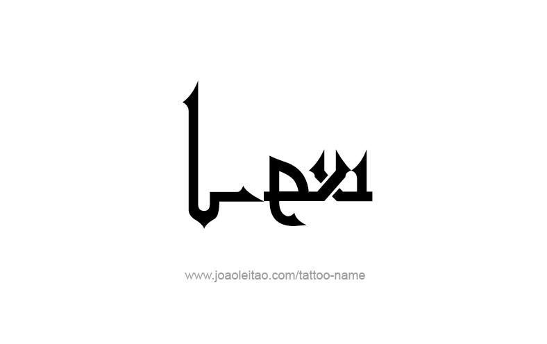 Tattoo Design Name Lexi