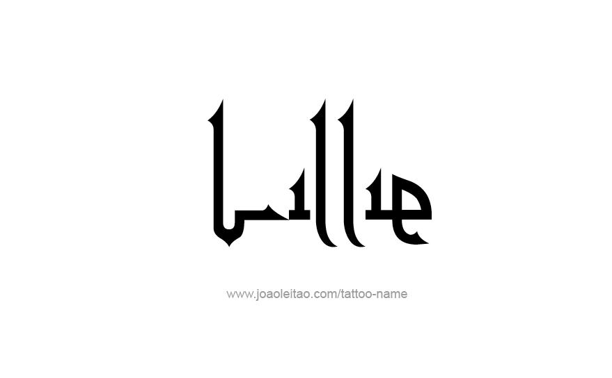 Tattoo Design Name Lillie