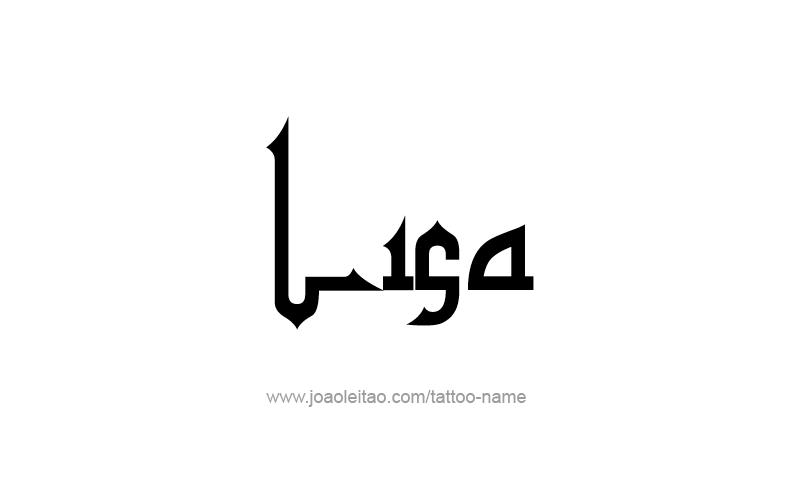 Tattoo Design Name Lisa