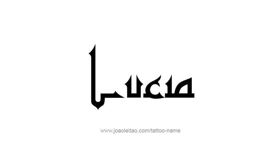 Tattoo Design Name Lucia