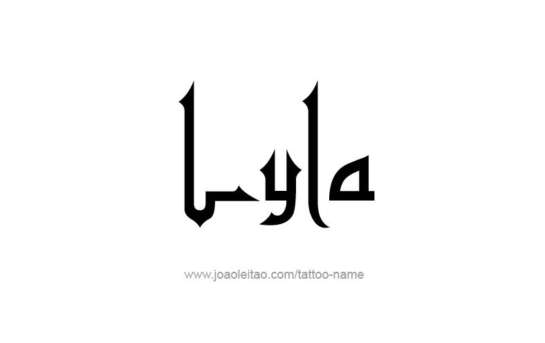 Tattoo Design Name Lyla